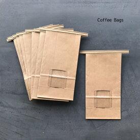 クラフト コーヒー豆袋 窓付 10枚入 90×55×170 お米 コーヒー 袋 バック ラッピング ギフトバック