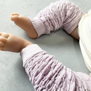 【ブロック30ロング】ベビーレッグウォーマー日本製綿シルク抗菌防臭加工KnockKnockノックノック出産祝いベビー服赤ちゃんベビーレッグウォーマー