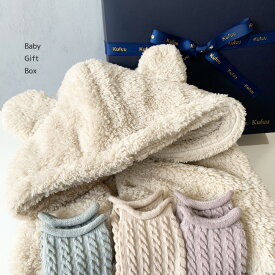 定価6,060円→ポンチョ&靴下BOX 出産祝い 日本製ギフト 男の子 女の子 出産祝 ポンチョ 靴下 ハイソックス 赤ちゃん ベビー お祝い クフウ ギフト Baby Gift Box Kufuu