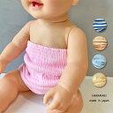 日本製 ベビー綿 腹巻き マルチボーダー コットン よく伸びる はらまき 赤ちゃん ベビー 腹巻き 子供 ボーダー軽量で…