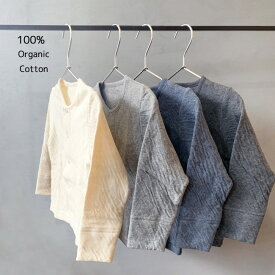 日本製 マシュマロカーディガン Organic Cotton100% 0-2歳頃 70〜85cm ノックノック 綿100% オーガニックコットン ベビー カーディガン