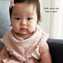 日本製柔らかトリプルガーゼビブスカーフ綿100%KnockKnockスタイフリルBIBビブコットンノックノックベビー用よだれかけベビー服女の子ベビースタイガーゼ出産祝い