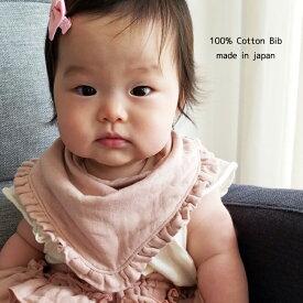 日本製 柔らか トリプルガーゼ ビブスカーフ 綿100%KnockKnock スタイ フリル BIB ビブ コットン ノックノック ベビー用 よだれかけ ベビー服 女の子 ベビー スタイ ガーゼ 出産祝い