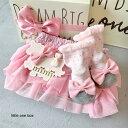 出産祝い 女の子【3段チュールブルマ&リボン靴下 SET】日本製 箱入り 紙袋 靴下8-11cm ラッピング ブルマスカート ヘ…
