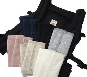 綿100%よだれパッドリバーシブル日本製プラチナムベイビー/コットン/シンプル/あたっても痛くない/よだれを吸いとる/乾きやすい/無地/ベルトカバー/サッキングパッド/カバー/よだれパット/エルゴ/ベビーカー/チャイルドシート