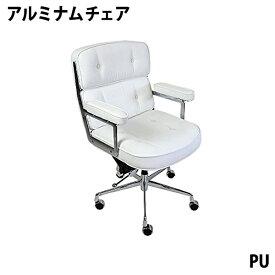 送料無料 新品 イームズアルミナムチェア タイムライフチェア エグゼクティブチェア PU ホワイト キャスター 肘掛け クロムメッキ クロームメッキ 回転 昇降 高さ調節 ポリウレタン オフィスチェア ロッキングチェア ミーティングチェア 椅子 いす イス チェアー 白 8298puwh