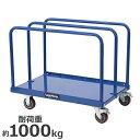 送料無料 ボード台車 長尺物台車 耐荷重約1t 約1000kg 長さ約120cm 幅約76cm ロングタイプ スチール製 静音 キャリー …