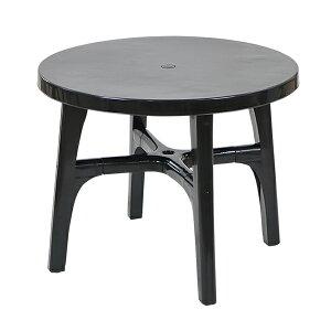 送料無料 ガーデンテーブル ポリプロピレン製 PP ブラック 軽量で持ち運び簡単 ガーデンファニチャー ガーデン テーブル アウトドア アウトドアテーブル おしゃれ パラソル使用可 屋外用 庭