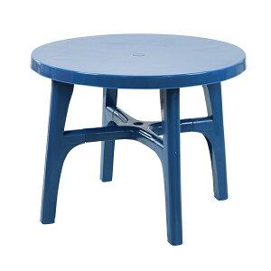 送料無料 ガーデンテーブル ポリプロピレン製 PP ブルー 軽量で持ち運び簡単 ガーデンファニチャー ガーデン テーブル アウトドア アウトドアテーブル おしゃれ パラソル使用可 屋外用 庭