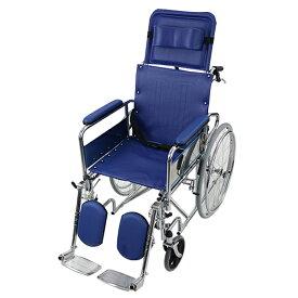 送料無料 新品 自走介助兼用 リクライニング車椅子 青 TAISコード取得済 折り畳み 携帯バッグ付き ノーパンクタイヤ フルリクライニング車椅子 リクライニング フルリクライニング 自走用車椅子 自走式車椅子 介助用 自走 介助 車椅子 車イス 車いす ブルー wheelchairb02bl