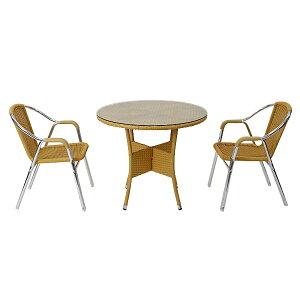 送料無料 ガーデンチェア ガーデン チェア ラタンチェア ラタン テーブル ラタンテーブル 人工ラタンチェア2脚 丸テーブル1台 3点セット 強化ガラス ナチュラル 籐 肘掛けカバー付き 家具 フ