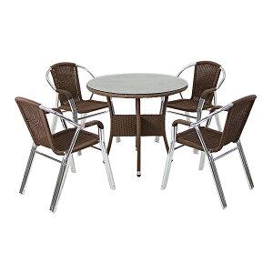 送料無料 ガーデンチェア ガーデン チェア ラタンチェア ラタン テーブル ラタンテーブル 人工ラタンチェア4脚 丸テーブル1台 5点セット 強化ガラス ウォールナット 籐 肘掛けカバー付き 家