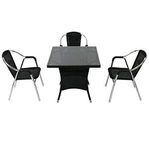 送料無料 ガーデンチェア ガーデン チェア ラタンチェア ラタン テーブル ラタンテーブル 人工ラタンチェア3脚 四角テーブル1台 4点セット 強化ガラス ブラック 籐 肘掛けカバー付 家具 ファ
