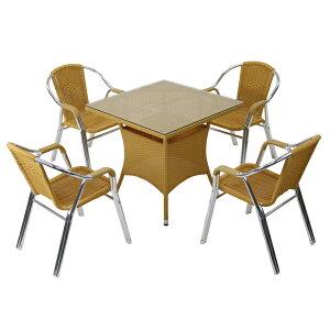 送料無料 ガーデンチェア ガーデン チェア ラタンチェア ラタン テーブル ラタンテーブル 人工ラタンチェア4脚 四角テーブル1台 5点セット 強化ガラス ナチュラル 籐 肘掛けカバー付 家具 フ
