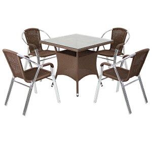 送料無料 ガーデンチェア ガーデン チェア ラタンチェア ラタン テーブル ラタンテーブル 人工ラタンチェア4脚 四角テーブル1台 5点セット 強化ガラス ウォールナット 籐 肘掛けカバー付 家