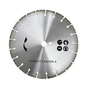コンクリートカッター用ダイヤモンドブレード 単品 1枚 外径約302mm 12インチ 内径約25.4mm 穴径約25.4mm 刃厚約3mm ブレード コンクリートカッター アスファルトカッター 舗装カッター ダイヤモ