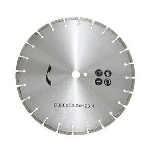 コンクリートカッター用ダイヤモンドブレード 単品 1枚 外径約357mm 14インチ 内径約25.4mm 穴径約25.4mm 刃厚約3mm ブレード コンクリートカッター アスファルトカッター 舗装カッター ダイヤモ