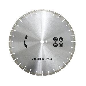 コンクリートカッター用ダイヤモンドブレード 単品 1枚 外径約458mm 18インチ 内径約25.4mm 穴径約25.4mm 刃厚約4mm ブレード コンクリートカッター アスファルトカッター 舗装カッター ダイヤモ