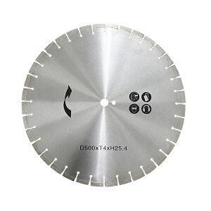 コンクリートカッター用ダイヤモンドブレード 単品 1枚 外径約502mm 20インチ 内径約25.4mm 穴径約25.4mm 刃厚約4mm ブレード コンクリートカッター アスファルトカッター 舗装カッター ダイヤモ