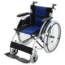 送料無料 車椅子 アルミ合金製 青 約13kg TAISコード取得済 軽量 折り畳み 自走介助兼用 介助ブレーキ付き(ロック機能…