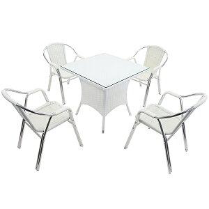送料無料 ガーデンチェア ガーデン チェア ラタンチェア ラタン テーブル ラタンテーブル 人工ラタンチェア4脚 四角テーブル1台 5点セット 強化ガラス ホワイト 籐 肘掛けカバー付 家具 ファ