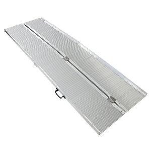 送料無料 アルミスロープ スロープ長さ約244cm 幅約72.5cm 耐荷重約270kg 工事不要 完成品 組立不要 介護用品 脱輪防止 スロープ 車椅子用 車イス用 車いす用 バリアフリー アルミ 簡易 階段 段差