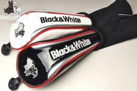 【2019春夏新作】ブラック&ホワイト フェアウェイウッドヘッドカバー【Black&White】【FW】【メンズ】【ゴルフ】【ブラック アンド ホワイト】【あす楽_翌日着荷可】【あす楽_土日祝日も営業】