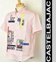 【2018春夏新作】【送料無料】カステルバジャック 半袖ボタンダウンシャツ【CASTELBAJAC】【M/L/LL】【トップス】【メンズ】【カステル…
