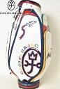 【2019春夏新作】【送料無料】カステルバジャック スポーツ ゴルフ メンズ キャディバッグ【CASTELBAJAC】【カステル バジャック】【…