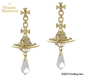 Vivienne Westwood ヴィヴィアンウエストウッド★Crystal Drop Orb Pierced Earrings クリスタル ドロップ オーブ ピアス (GO)【あす楽対応】【YDKG-k】【W3】【送料無料】【smtb-k】