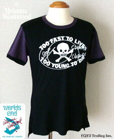 Vivienne Westwood ヴィヴィアンウエストウッド ★Worlds End Too Fast To Live Classic Tee☆ワ—ルズエンド Tシャツ(BK/Purple)【あす楽対応】【YDKG-k】【W3】【送料無料】【smtb-k】