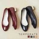 TEMPERATE テンパレイト BESS ラウンドトゥ2.5cmヒールバレエ レインシューズ レディース ローヒール パンプス 2.5c…