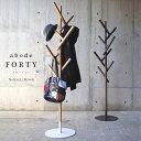 abode アボード FORTY フォーティー コートハンガー 木 木製 おしゃれ 北欧テイスト 【代引不可】【配達日時指定不可】
