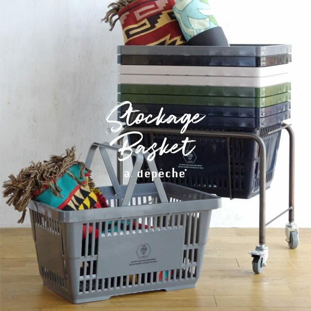 a.depeche ストッケージバスケット アデペシュ Stockage Basket Navy/Gray/Ivory/Khaki/Black W425×H225×D290mm プラスチック製