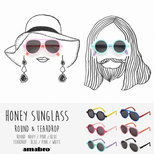 amabro HONEY SUNGLASS アマブロ ハニーサングラス Round Teardrop ラウンド ティアドロップ キッズ用サングラス 子供用サングラス UV400カット