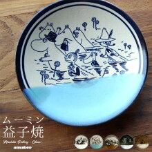 ムーミン×アマブロMASHIKOPOTTERY-GLAZE-ムーミン益子焼Nukajiro/Seiji/Kaki/Gosu/AmeΦ155×H26mm陶器お皿