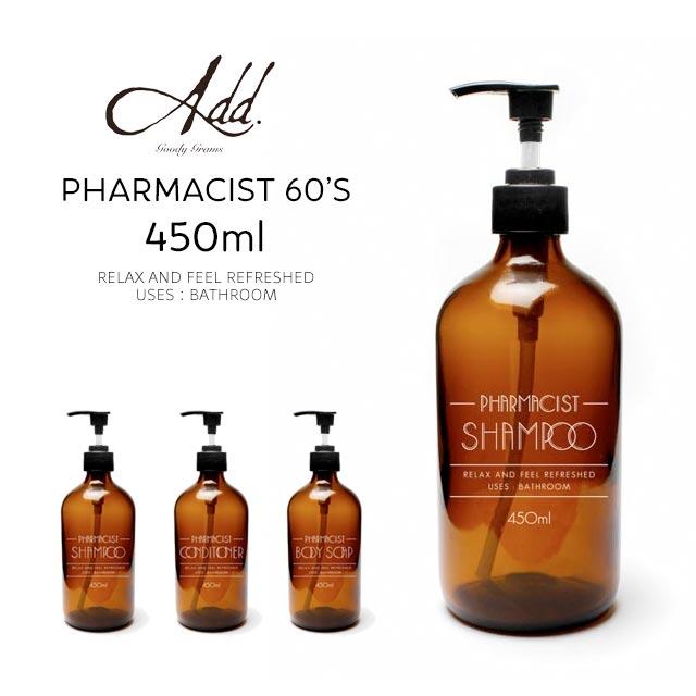 PHARMACIST 60'S ファーマシスト 60's ディスペンサー Goody Grams Add SHAMPOO/CONDITIONER/BODY SOAP 容量450ml ガラス製