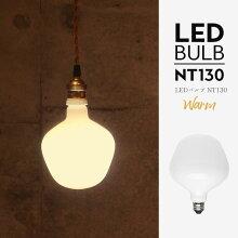 LEDBulbNT130LEDバルブE26LED電球40W電球色調光器対応直径13×高さ18.5cm