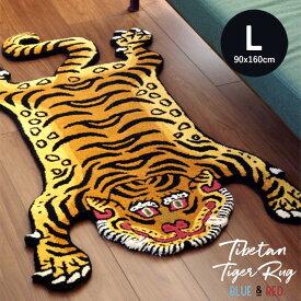 【L】 チベタンタイガーラグ Tibetan Tiger Rug Lサイズ DTTR-01/DTTR-02 ブルー/レッド マット 約90×160cm 【代引不可】