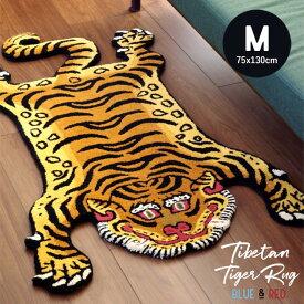 【M】 チベタンタイガーラグ Tibetan Tiger Rug Mサイズ DTTR-01/DTTR-02 ブルー/レッド マット 約75×130cm 【代引不可】