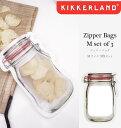 【メール便可 送料280円】 Zipper Bags M set of 3 ジッパーバッグ Mサイズ 3枚入 KIKKERLAND キッカーランド 保存バッグ ...
