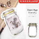 【メール便可 送料280円】 Zipper Bags S set of 4 ジッパーバッグ Sサイズ 4枚入 KIKKERLAND キッカーランド 保存バッグ ...