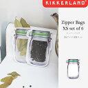 【メール便可 送料280円】 Zipper Bags XS set of 6 ジッパーバッグ XSサイズ 6枚入 KIKKERLAND キッカーランド 保存バッ...