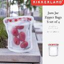 【メール便可 送料280円】 Jam Jar Zipper Bags S set of 4 ジャムジャー ジッパーバッグ Sサイズ 4枚入 KIKKERLAND...