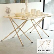 ノンスキッドトレッスルNonSkidTrestles2脚セット木製テーブル用脚什器アメリカ【代引不可】
