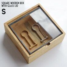 """SサイズスクエアウッデンボックスSquareWoodenBoxWithGlassLidSmallウィズグラスリッド""""スモール""""ディスプレイケースケースW15.5×D15.5×H6.5cmガラス木"""