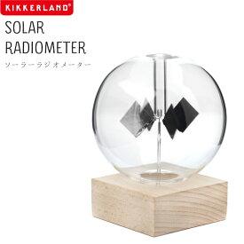 KIKKERLAND キッカーランド Solar Radiometer ソーラー ラジオメーター ガラス オブジェ 【あす楽対応_東海】