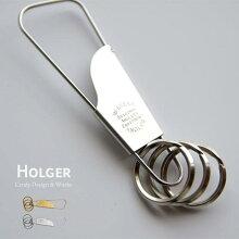 HolgerホルガーCANDYDESIGN&WORKSキャンディデザイン&ワークスブラス/ニッケル真鍮製キーリングキーホルダーWESTERNANGLERWAK-01
