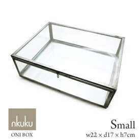 nkuku ONI BOX SMALL ヌクク オニボックス スモール アクセサリーケース ガラスボックス 【あす楽対応_東海】
