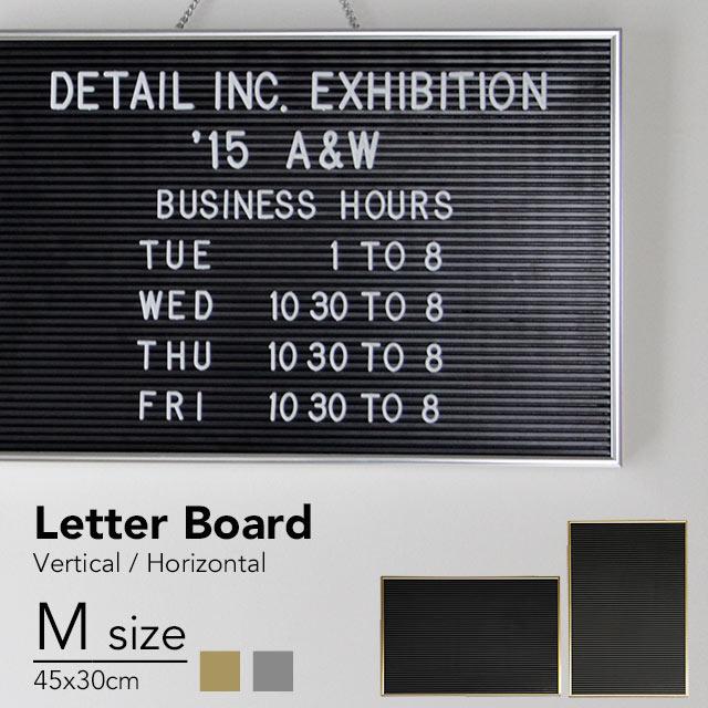 【M】Letter Board 45×30cm レターボード Mサイズ 看板 壁掛け メニュー メッセージボード 物販 ショップ 什器 縦 横 Vertical Horizontal 【あす楽対応_東海】